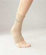 Medical Ankle Support